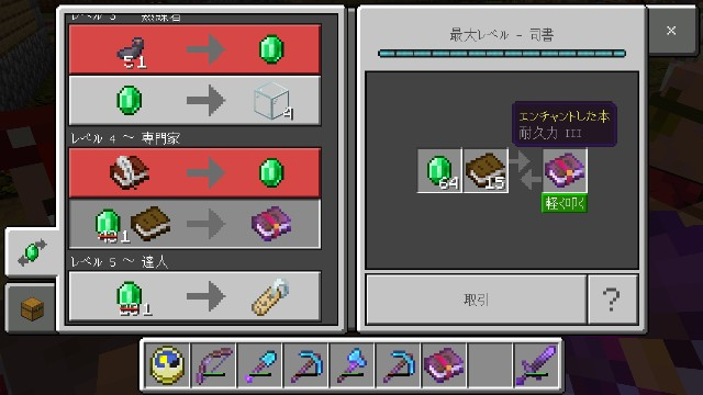f:id:morifumikirikita319:20200803131326j:image