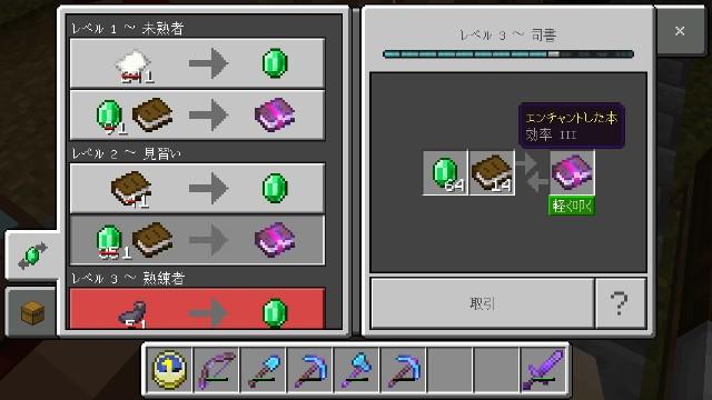f:id:morifumikirikita319:20200803132335j:image