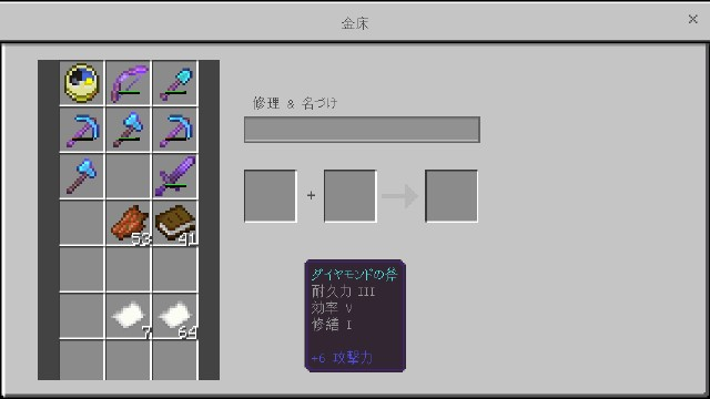 f:id:morifumikirikita319:20200803133105j:image