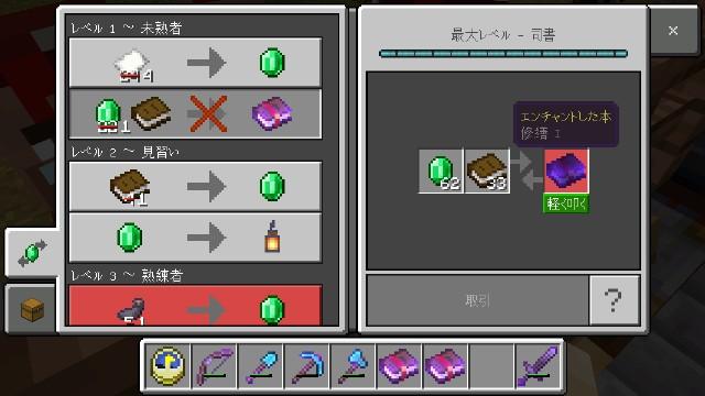f:id:morifumikirikita319:20200803154415j:image