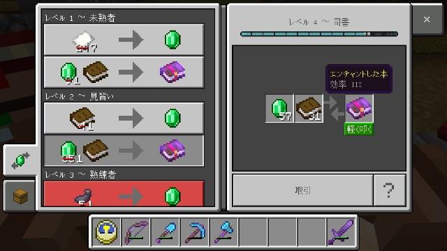 f:id:morifumikirikita319:20200804120525j:image