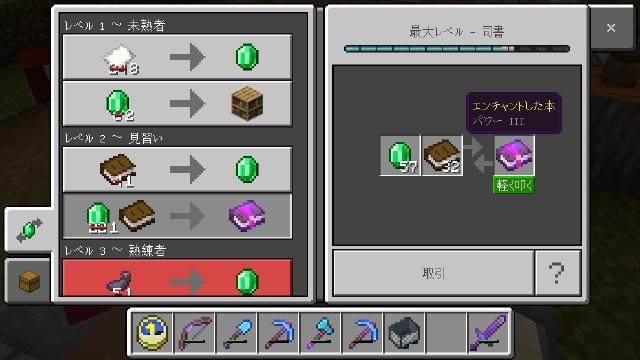 f:id:morifumikirikita319:20200804130604j:image