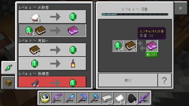 f:id:morifumikirikita319:20200804143958j:image