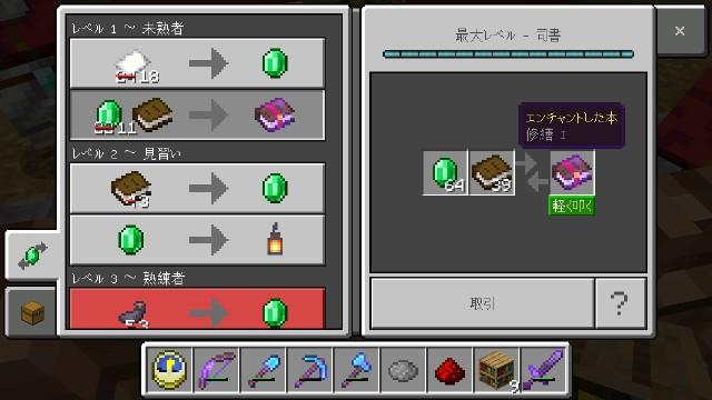 f:id:morifumikirikita319:20200805131842j:image
