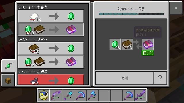 f:id:morifumikirikita319:20200805132251j:image