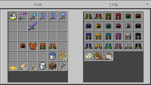 f:id:morifumikirikita319:20200921110317j:image