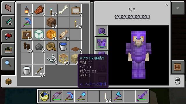 f:id:morifumikirikita319:20200923133853j:image