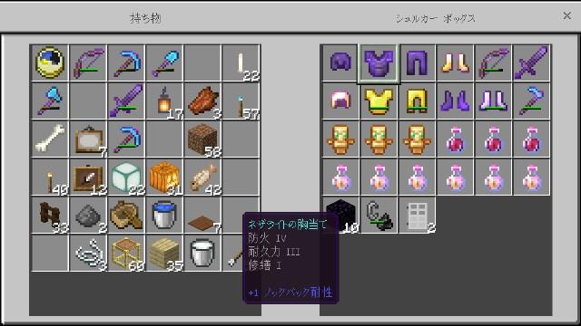 f:id:morifumikirikita319:20200923134047j:image
