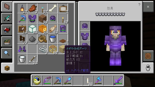 f:id:morifumikirikita319:20200923134210j:image