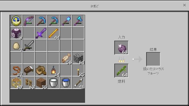 f:id:morifumikirikita319:20200926104538j:image