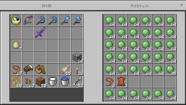 f:id:morifumikirikita319:20200926110200j:image