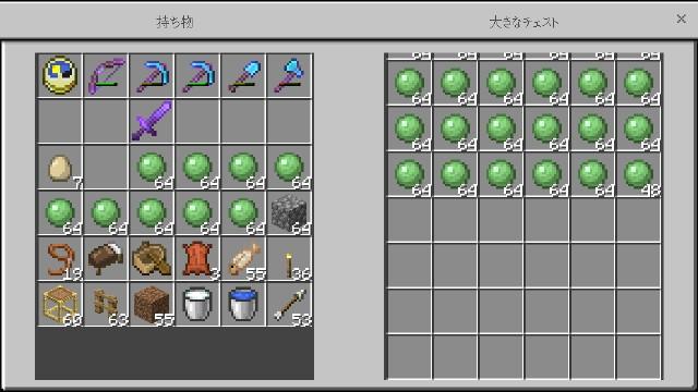 f:id:morifumikirikita319:20200926110417j:image