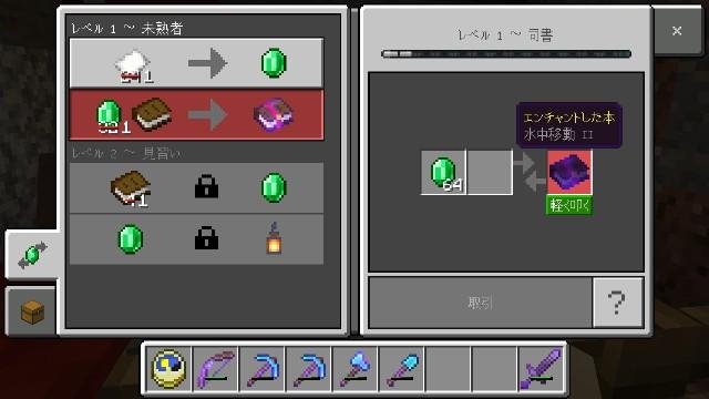 f:id:morifumikirikita319:20200930155359j:image
