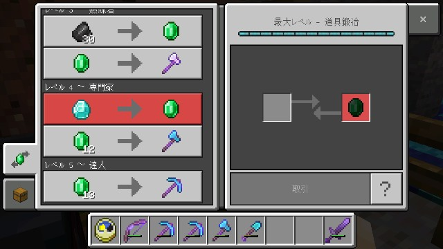 f:id:morifumikirikita319:20200930155529j:image