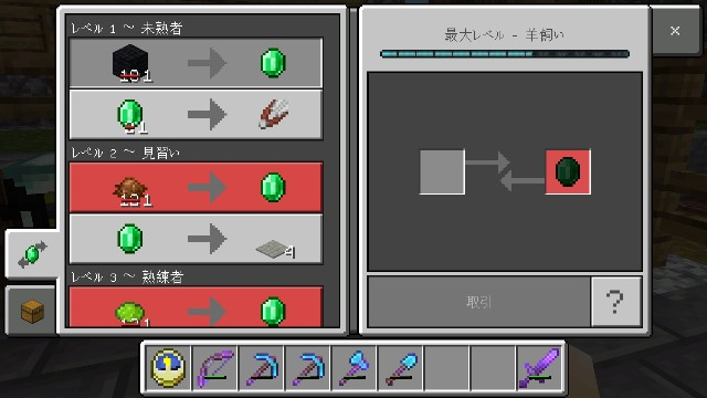 f:id:morifumikirikita319:20200930155847j:image