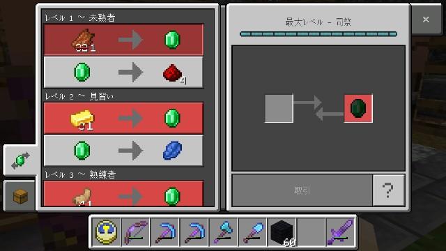 f:id:morifumikirikita319:20200930155945j:image