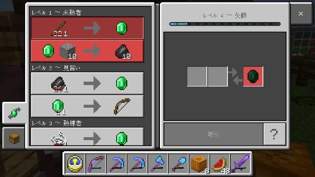 f:id:morifumikirikita319:20200930160259j:image