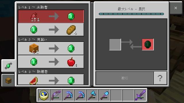 f:id:morifumikirikita319:20201001142618j:image
