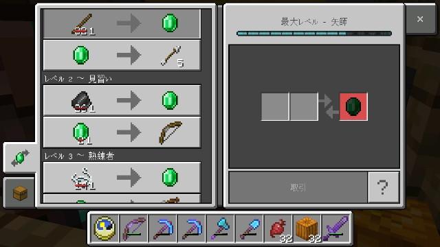 f:id:morifumikirikita319:20201002104231j:image