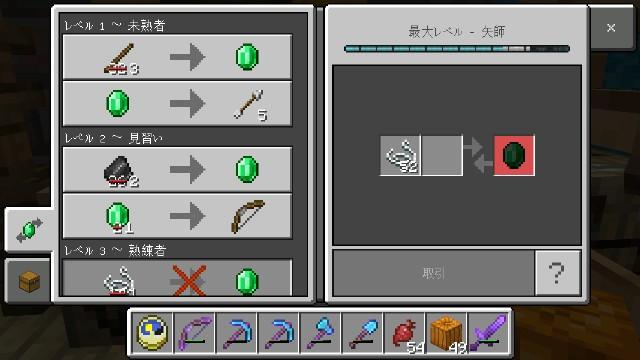 f:id:morifumikirikita319:20201002110501j:image