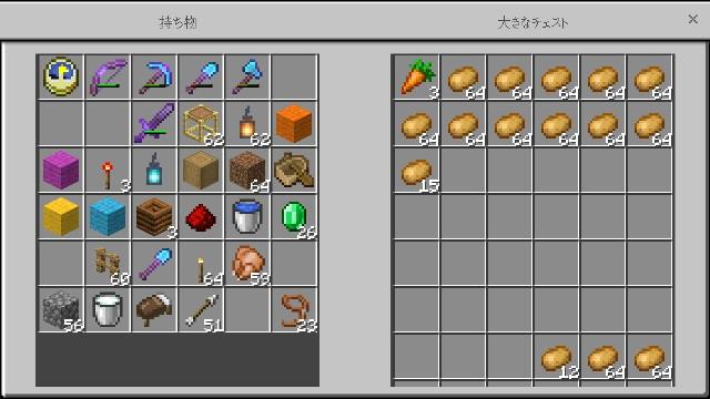 f:id:morifumikirikita319:20201020160439j:image
