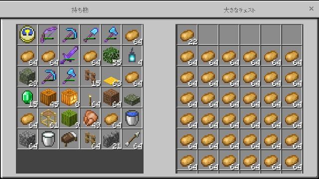 f:id:morifumikirikita319:20201024095448j:image