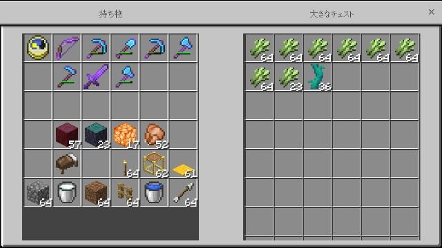 f:id:morifumikirikita319:20201026150752j:image