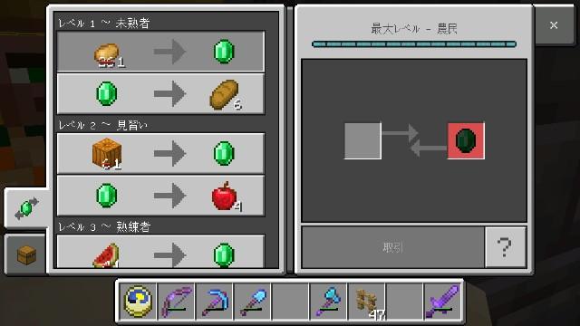 f:id:morifumikirikita319:20201028104632j:image