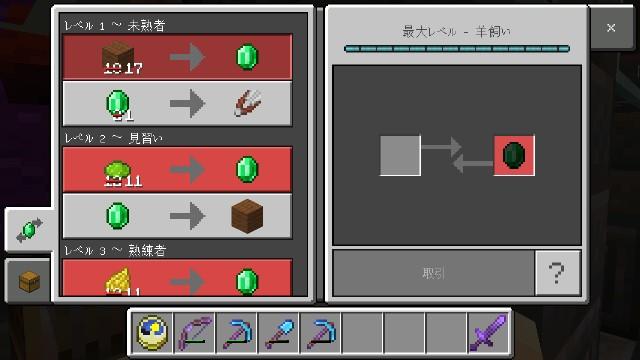 f:id:morifumikirikita319:20201201092949j:image