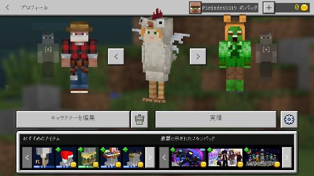 f:id:morifumikirikita319:20201219220506j:image