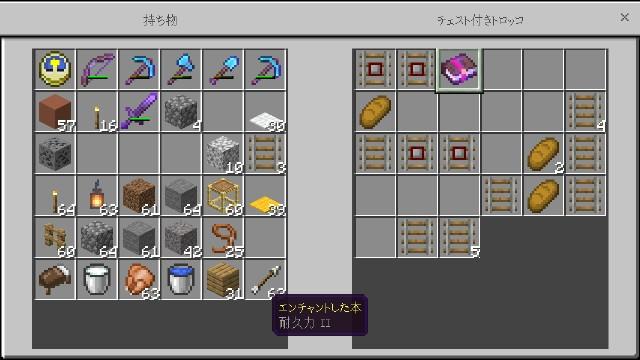 f:id:morifumikirikita319:20210108110215j:image