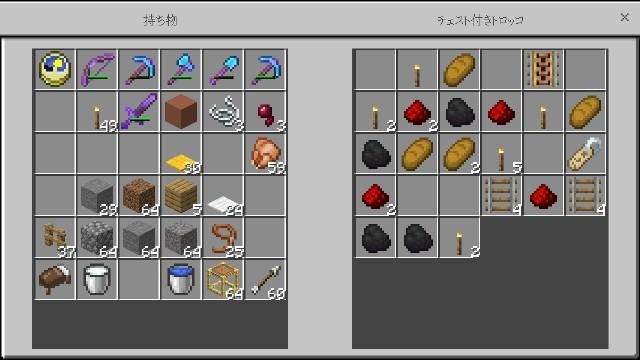 f:id:morifumikirikita319:20210108151031j:image