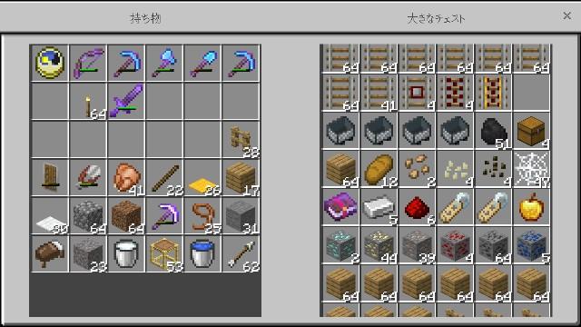 f:id:morifumikirikita319:20210110123825j:image