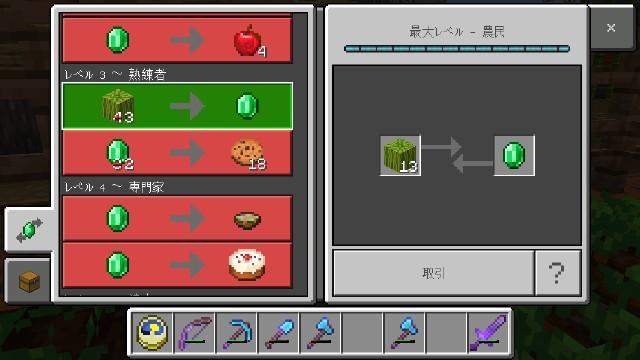 f:id:morifumikirikita319:20210221094125j:image