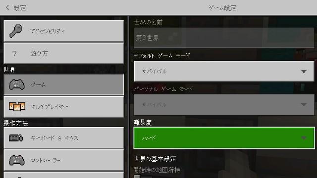 f:id:morifumikirikita319:20210321122419j:image