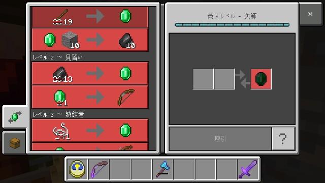f:id:morifumikirikita319:20210321151541j:image