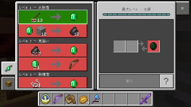 f:id:morifumikirikita319:20210321151809j:image