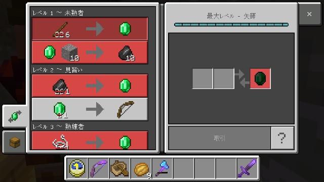 f:id:morifumikirikita319:20210321152522j:image