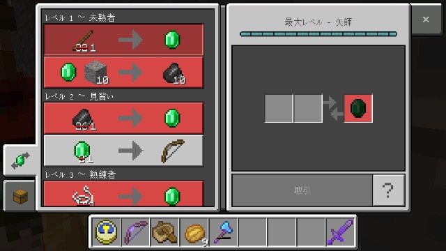 f:id:morifumikirikita319:20210321154733j:image