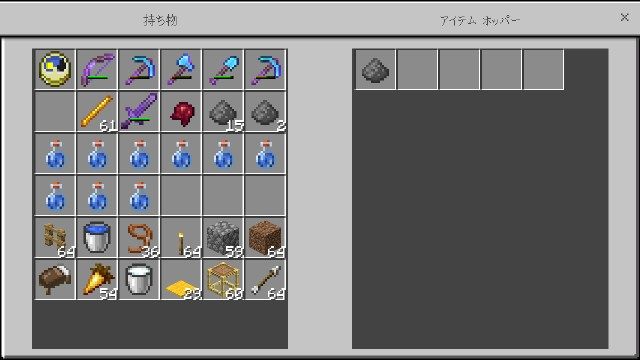 f:id:morifumikirikita319:20210424102443j:image