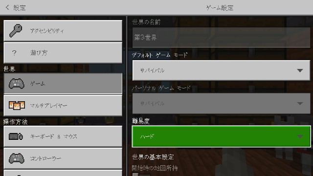 f:id:morifumikirikita319:20210424113057j:image