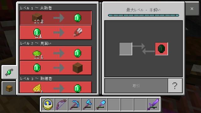 f:id:morifumikirikita319:20210424132316j:image