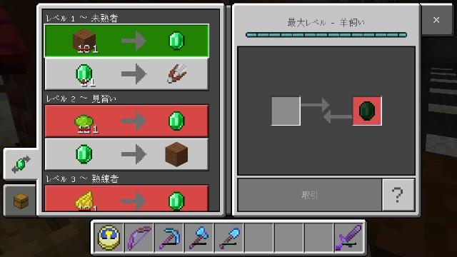 f:id:morifumikirikita319:20210424132448j:image