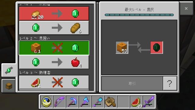 f:id:morifumikirikita319:20210424133217j:image