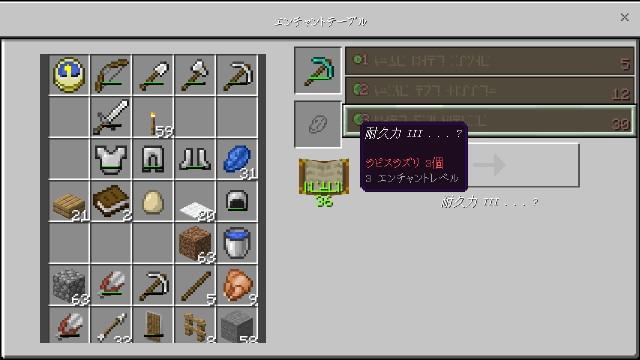 f:id:morifumikirikita319:20210518082423j:image