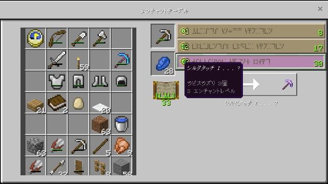 f:id:morifumikirikita319:20210518082831j:image