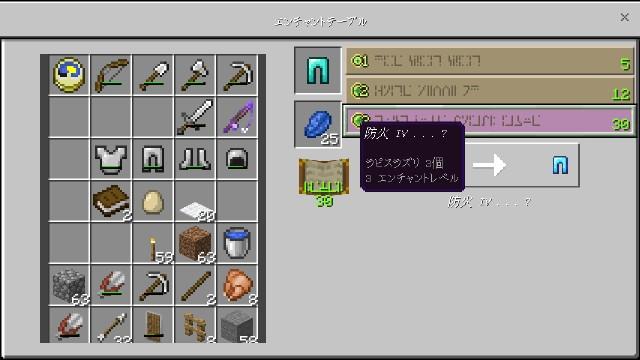f:id:morifumikirikita319:20210518083542j:image