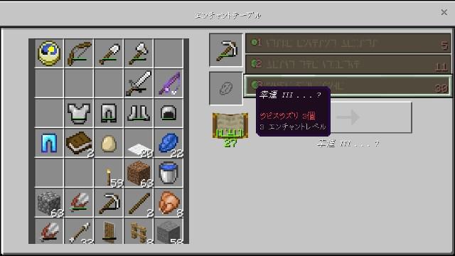 f:id:morifumikirikita319:20210518084024j:image