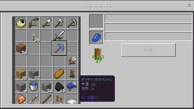 f:id:morifumikirikita319:20210518120438j:image