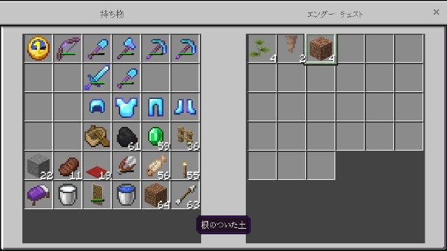 f:id:morifumikirikita319:20210612090359j:image